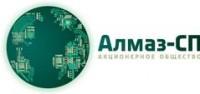 Логотип (торговая марка) АОАлмаз-СП