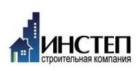 Логотип (торговая марка) ОООСпециализированный застройщик Инстеп
