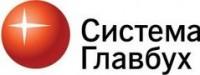 Логотип (торговая марка) «Коммерсант Эксперт»