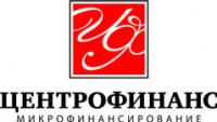 Логотип (торговая марка) ЦЕНТРОФИНАНС