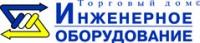 Логотип (торговая марка) ОООТД, Инженерное оборудование