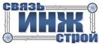 Логотип (торговая марка) ОООСвязьИнжСТрой