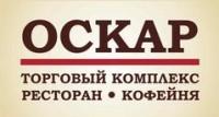 Логотип (торговая марка) Оскар, торговый комплекс