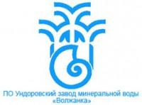 Логотип (торговая марка) Волжанка, ПО Ундоровский завод минеральной воды