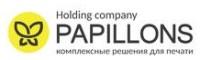 Логотип (торговая марка) ТД Папиллонс