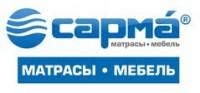 Логотип (торговая марка) ОООСарма Компани