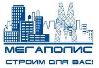 Логотип (торговая марка) Мегаполис