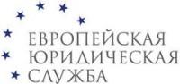 Логотип (торговая марка) Европейская Юридическая Служба, Компания