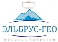 Логотип (торговая марка) ОООЭльбрус-Гео