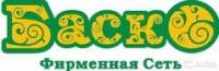Логотип (торговая марка) ОООБАСКО