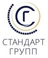 Логотип (торговая марка) АО Стандарт Групп
