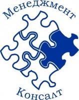 Логотип (торговая марка) Менеджмент-Консалт