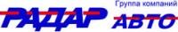 Логотип (торговая марка) ГК РАДАР Авто