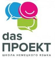 Логотип (торговая марка) ОООдасПРОЕКТ