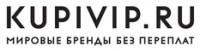 Логотип (торговая марка) KUPIVIP.RU