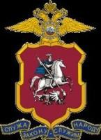 Логотип (торговая марка) Отдел МВД России по Нижегородскому району г. Москвы