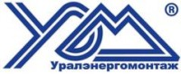 Логотип (торговая марка) АОПО Уралэнергомонтаж