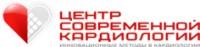 Логотип (торговая марка) ОООЦентр Современной Кардиологии