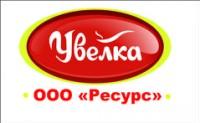 Логотип (торговая марка) Увелка ООО «Ресурс»