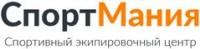 Логотип (торговая марка) СпортМания, Экипировочный центр