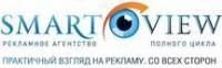 Логотип (торговая марка) SA MEDIA GROUP