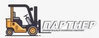 Логотип (торговая марка) Партнер