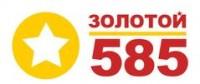 Логотип (торговая марка) 585, Золотой
