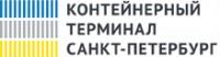 Логотип (торговая марка) ЗАОКонтейнерный терминал Санкт-Петербург