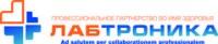 Логотип (торговая марка) ОООЛАБТРОНИКА