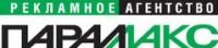 Логотип (торговая марка) (РА) Параллакс ,ООО