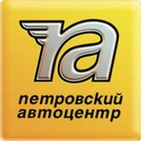 Логотип (торговая марка) Петровский автоцентр