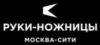 Логотип (торговая марка) ОООРуки-ножницы Спорт