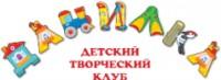 Логотип (торговая марка) ИПРудакова Светлана Александровна