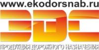 Логотип (торговая марка) ОООЭкоДорСнаб