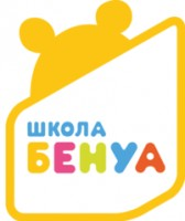 Логотип (торговая марка) ООО Школа Бенуа