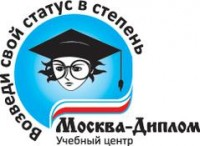 Логотип (торговая марка) Москва-диплом