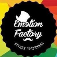 Логотип (торговая марка) ОООEmotion Factory