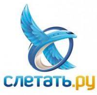 Логотип (торговая марка) CNT-DESIGN