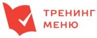 Логотип (торговая марка) Тренинг меню