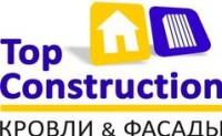 Логотип (торговая марка) ОООТоп Констракшн