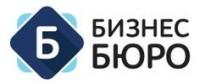 Логотип (торговая марка) ОООБизнес Бюро