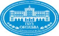 Логотип (торговая марка) ГАУЗ КО Областная клиническая ортопедо-хирургическая больница восстановительного лечения