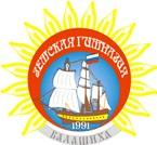 Логотип (торговая марка) МАОУ Земская гимназия