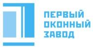 Логотип (торговая марка) ООО Первый Оконный Завод