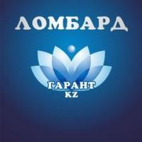 Логотип (торговая марка) ТООЛомбард Гарант KZ