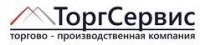 Логотип (торговая марка) ОООторгсервис
