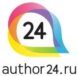 Логотип (торговая марка) StudyWorld