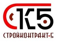 Логотип (торговая марка) ОООСтройКонтракт-5