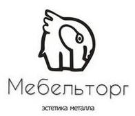 Логотип (торговая марка) ОООМебельторг