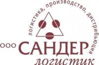 Логотип (торговая марка) Сандер-Логистик